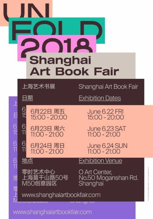 typo-graphic-work: UNFOLD | Shanghau Art Book Fair | 2018